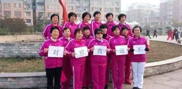 邯郸反邪教网上签名活动人数将超过10万!