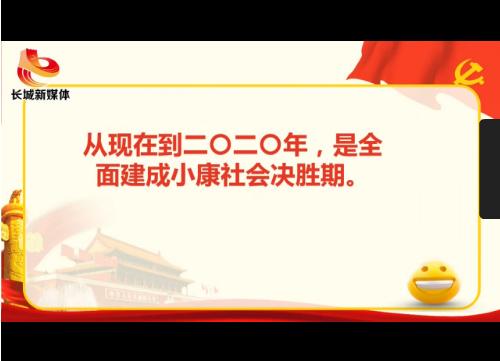 【街头记】惠民生 暖人心 市民自拍展望新生活