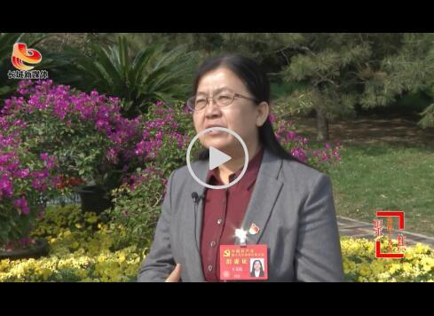 王文霞:落实教育强国战略