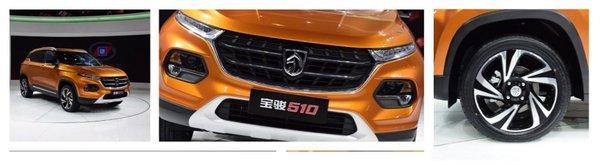元VS宝骏510 金秋自驾哪款小车最合适?