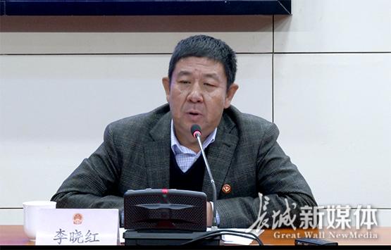 张家口市农牧局(市委农工委)局长(书记)李晓红回答媒体记者提问.
