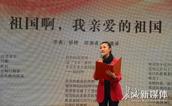 叶延滨舒婷黄亚洲殷之光助阵 河北省文学界深情讴歌十九大