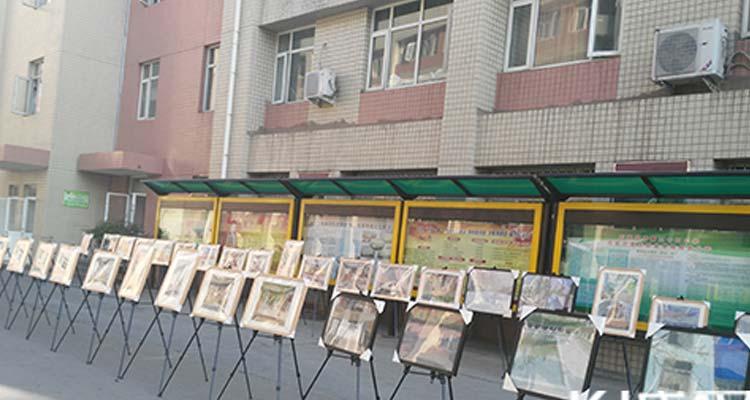 三十五中与中国水利水电出版社举办作品展