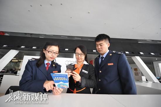 邯山区地税局大力推广12366手机APP办税