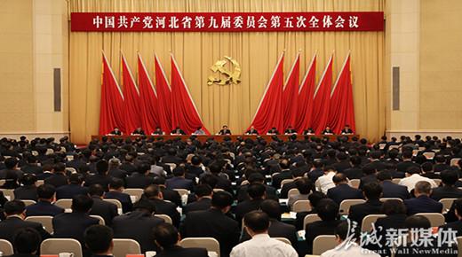 学习宣传贯彻党的十九大精神 河北省委常委要率先垂范