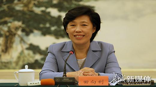 河北新闻界庆祝第十八个记者节座谈会在石家庄举行