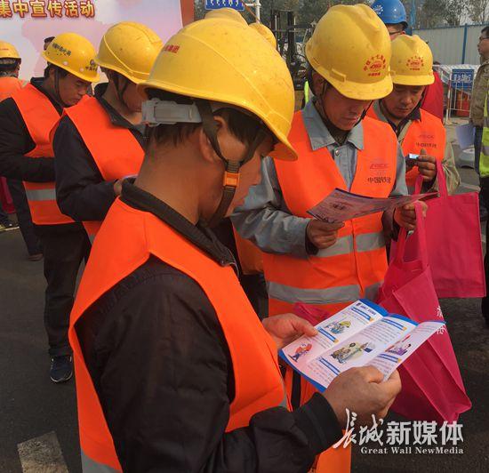 河北省保障农民工工资支付集中宣传活动在石家庄启动图片