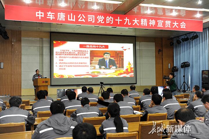 """新时代 吴雪松_[党代表在基层]中车唐山公司张雪松:紧跟""""智能制造""""步伐 用 ..."""