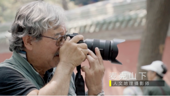 索尼A9大师说:开启专业摄影的微单时代(上)