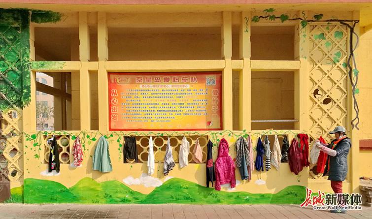"""秦皇岛:彩绘""""爱心墙""""让公益持续传递"""