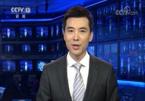 习近平将出席APEC会议并对越南、老挝进行国事访问