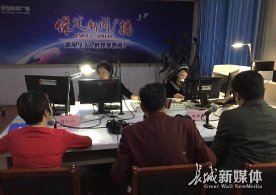 保定广播电视台推出河北首家广播公益直播节目