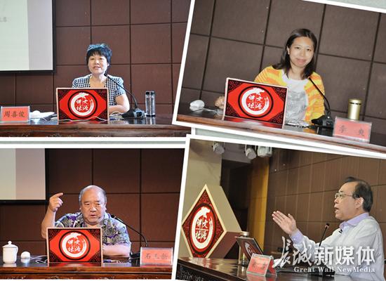 冀晋图书馆联合打造跨省公益讲座品牌
