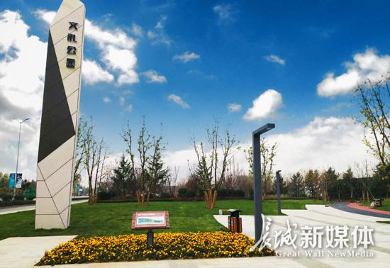文安县首个梦幻公园建成投用