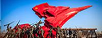 庆祝石家庄解放70周年
