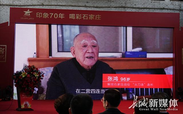 """纪念石家庄解放70周年 """"冀窖992-70系列纪念酒""""上市"""
