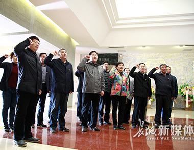 河北省文联组织领导干部走进李大钊故里参观学习