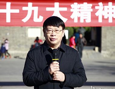 河北省文联走进李大钊故乡大黑坨村 宣讲党的十九大精神