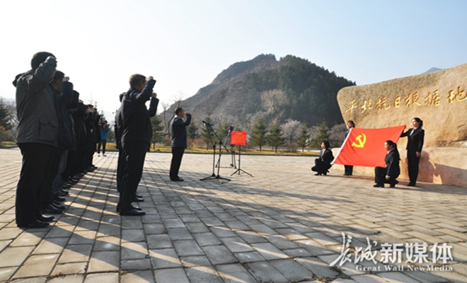 【十九大精神在基层】赤城县领导赴大海陀平北抗日根据地集中学习党的十九大精神