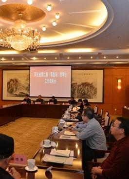 河北省第二届园博会紧密筹备中