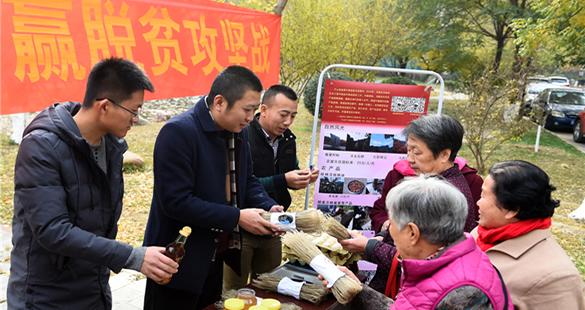 石家庄:驻村精准扶贫工作组积极推介农产品