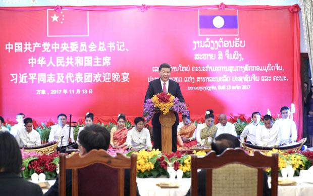 习近平出席老挝人民革命党中央委员会总书记、国家主席本扬举行的欢迎宴会