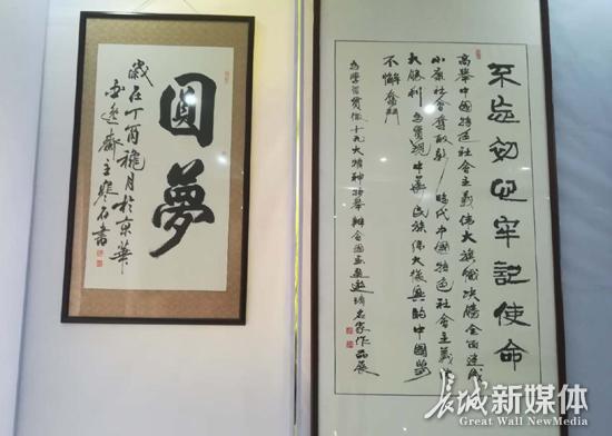 易县举办全国书画名家作品邀请展