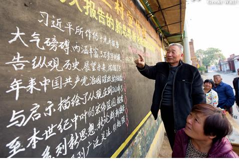 冀州退休教师书写黑板报宣传十九大精神
