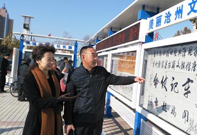 河北新时代书画楹联展在沧州举行