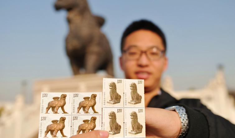 中国邮政发行《沧州铁狮子与巴肯寺狮子》特种邮票