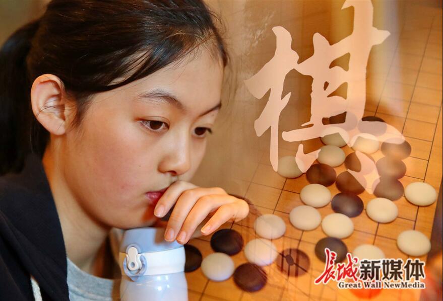 2017年全国业余女子围棋锦标赛于秦皇岛开赛