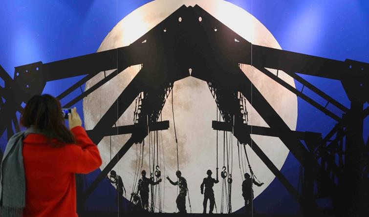 新中国建桥成就摄影展在京开幕