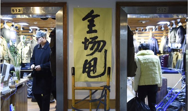 """北京""""动批""""最后一处营业的服装批发市场即将关闭"""