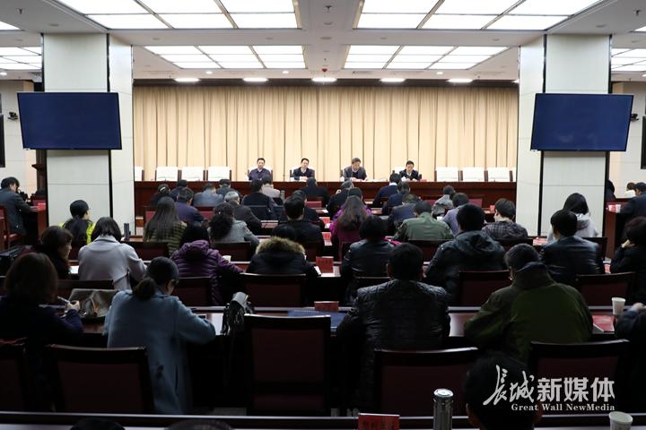 河北出版界党的十九大精神学习培训班在石家庄举办