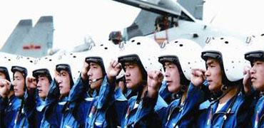 2018年空军招飞启动