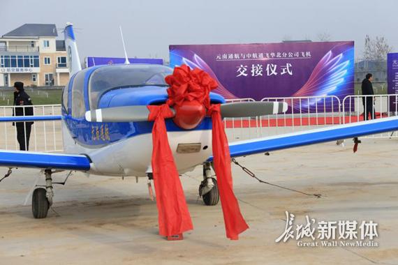 两架小鹰500飞机交付仪式 在航空工业通飞华北公司举行