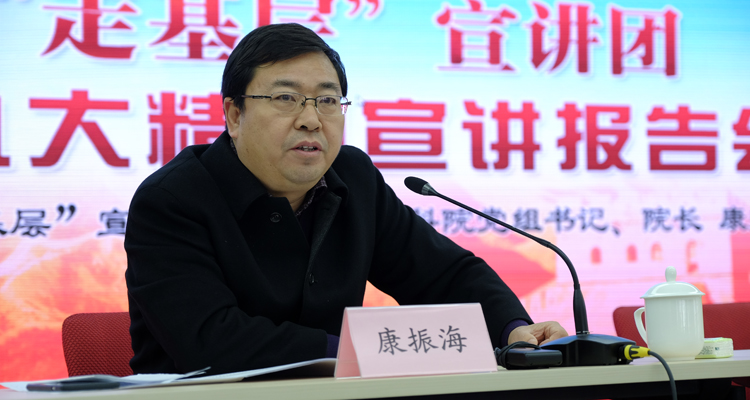 """省委""""走基层""""宣讲团宣讲在长城新媒体集团引起热烈反响"""