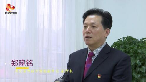 郑晓铭:民政诠释民生