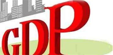 前三季20省区GDP增速较上半年回落 23地跑赢全国