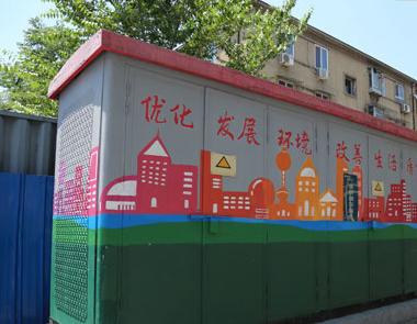 【创城 永远在路上】唐山创建文明城市塑造城市之魂