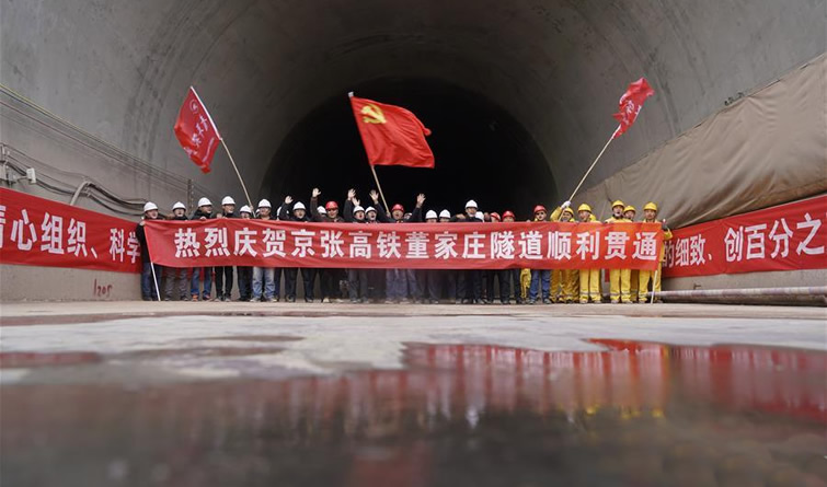 董家庄隧道:京张高铁全线第一个隧道贯通