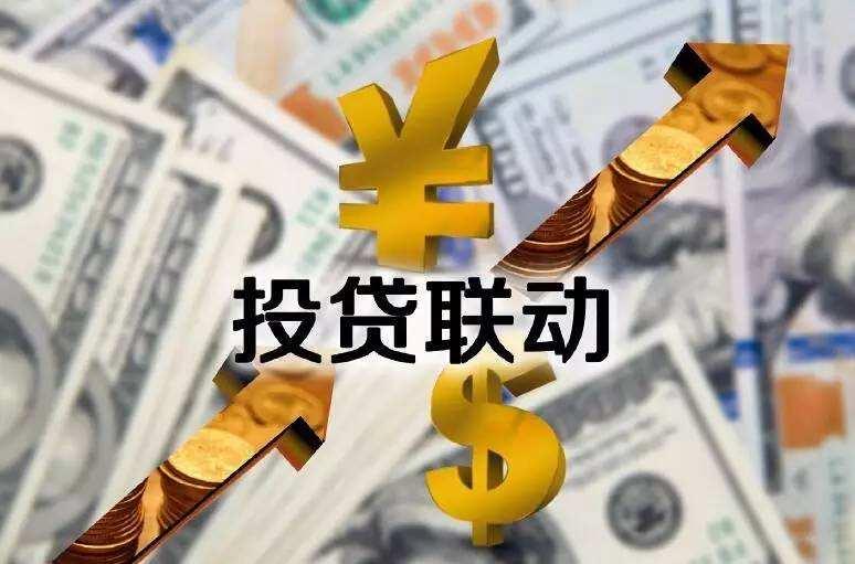 投贷联动贷款余额逾24亿元
