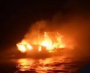 点赞!乐亭渔船异地伸援手 辽宁籍7名船员获救