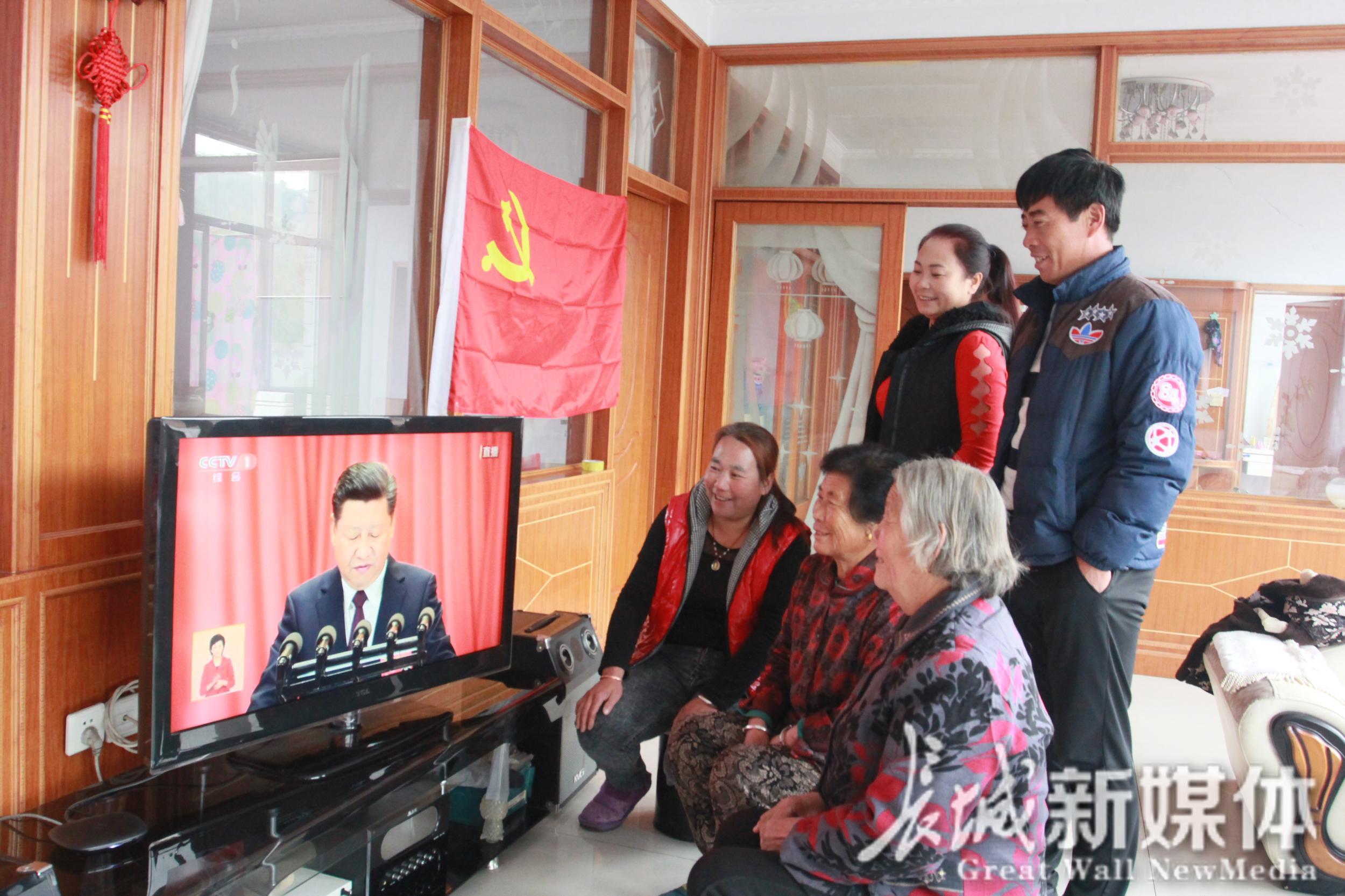 双滦区党学习十九大报告