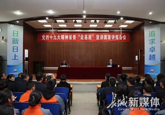 省委宣讲团走进市职教中心