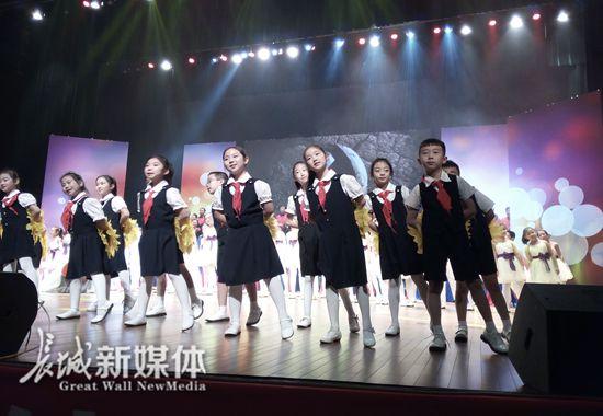 放歌新时代 共筑中国梦