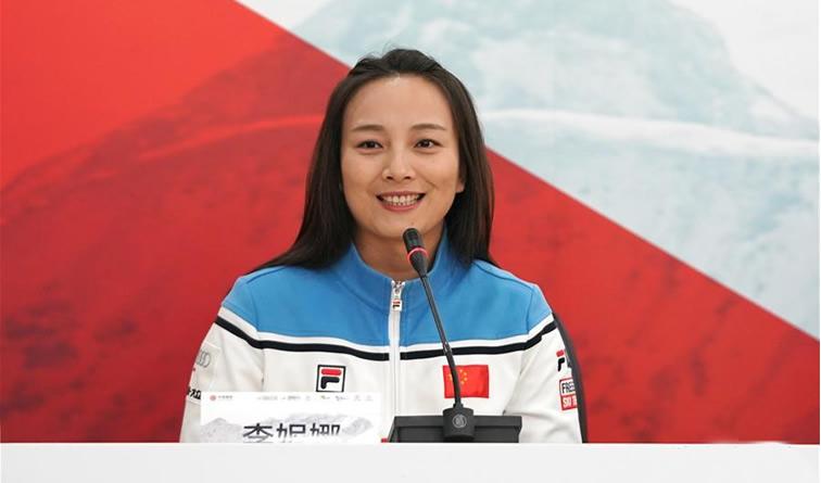国际雪联在北京举行发布会