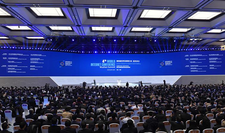 第四届世界互联网大会在乌镇开幕