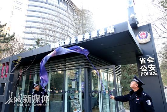 吕建江警务站揭牌 是石家庄首个以民警名字命名的警务站