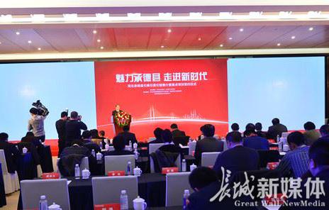 承德县在北京签约24个项目 总投资达600亿元